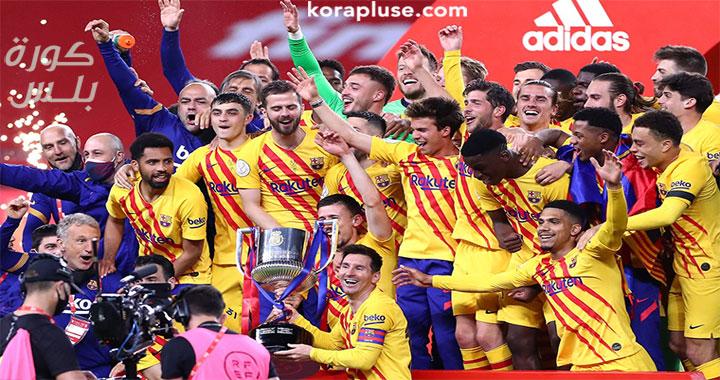 احصائيات برشلونة في موسم 2021