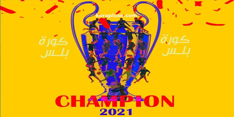تشيلسي يتوج ببطولة دوري ابطال اوروبا 2021 للمرة الثانية في تاريخة
