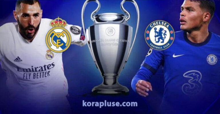 موعد مباراة تشيلسي ضد ريال مدريد في اياب نصف نهائي دوري أبطال أوروبا 2021