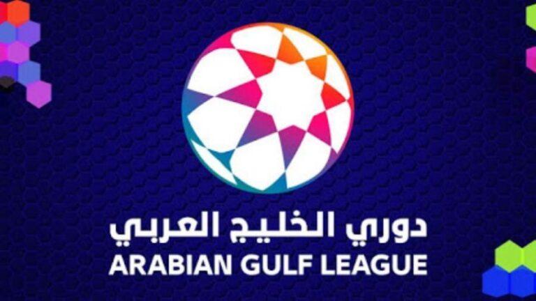 استئناف مباريات دوري الخليج العربي الإماراتي 2021