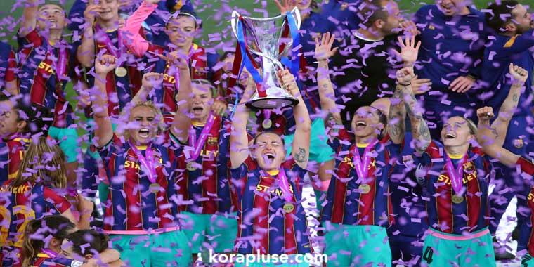 نادي برشلونة للسيدات ابطال دوري ابطال اوروبا