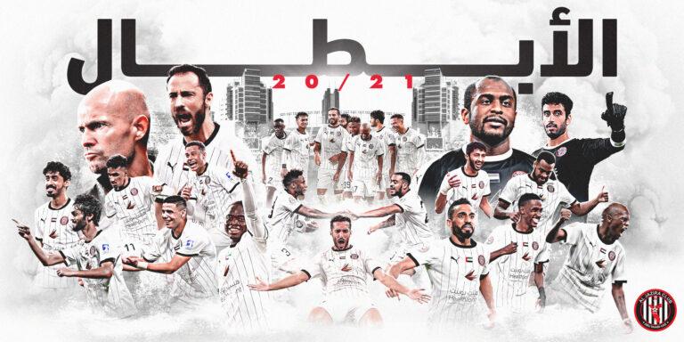 شاهد تتويج الجزيرة بلقب دوري الخليج العربي الاماراتي 2021