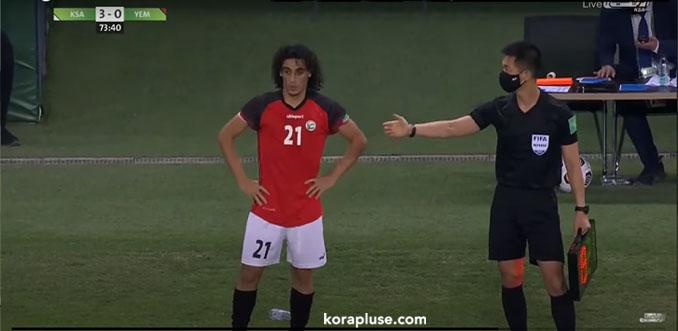 كل ما تريد معرفته عن احمد الوجية لاعب منتخب اليمن الوطني