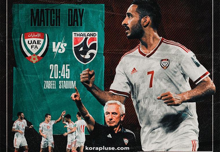 علي مبخوت يقود تشكيلة منتخب الامارات الرسمية اليوم ضد تايلاند