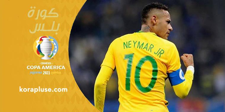 قائمة منتخب البرازيل الرسمية في بطولة كوبا امريكا 2021