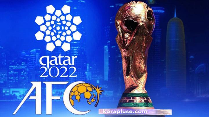 موعد قرعة الدور الحاسم من تصفيات اسيا الموهلة لنهائيات كاس العالم 2022