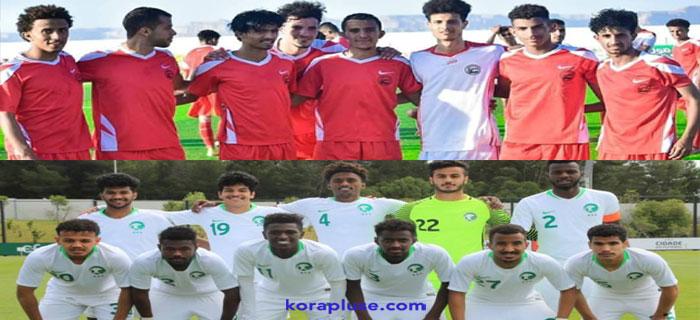 موعد مباراة اليمن والسعودية للشباب في كأس العرب تحت 20 سنة