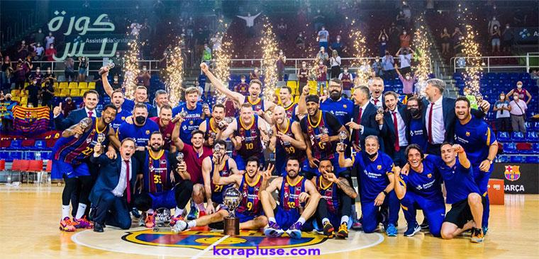 شاهد سلة برشلونة تفوز على ريال مدريد وتتوج بلقب الدوري الاسباني في كرة السلة