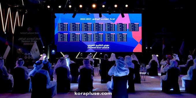 قرعة دوري الخليج العربي الاماراتي 2022 ومواجهات نارية من الجولة الثانية