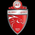 شعار شباب الأهلي